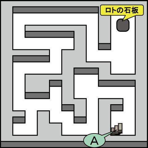 ロトの洞窟 地下2階