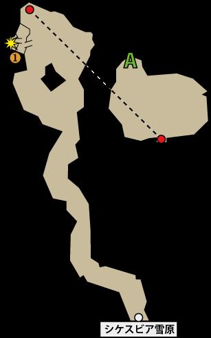 ゼーランダ山