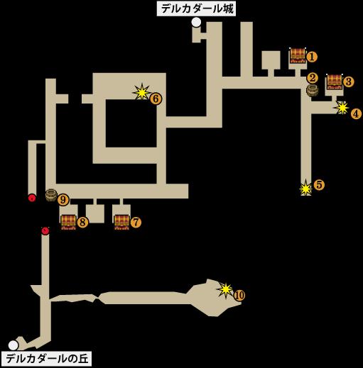 デルカダール地下水路(異変後)