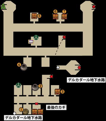 デルカダール城(異変後)