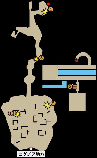 ユグノア城跡(異変後)