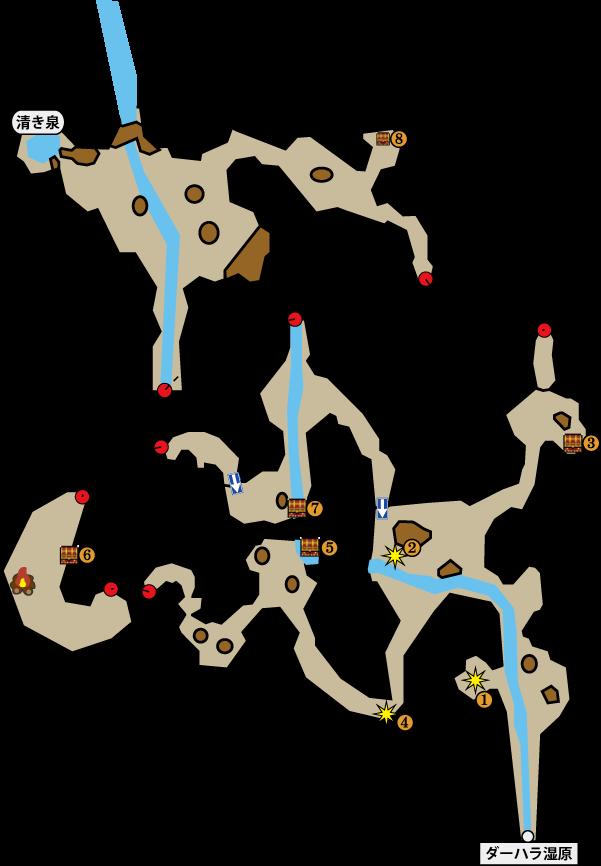 霊水の洞くつ