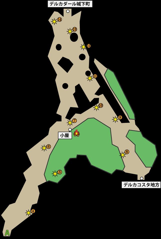 デルカダール地方(異変後)