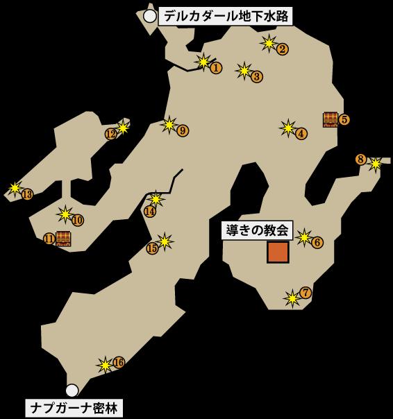 デルカダールの丘(異変後)