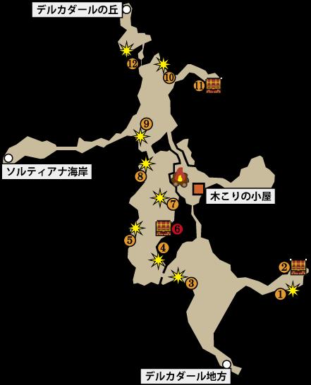 ナプガーナ密林(異変後)