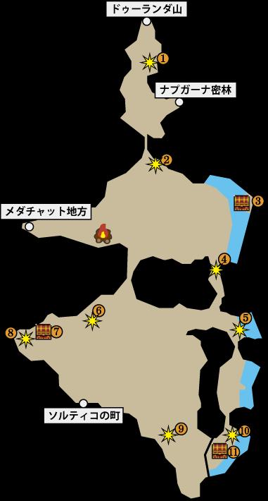 ソルティアナ海岸(異変後)