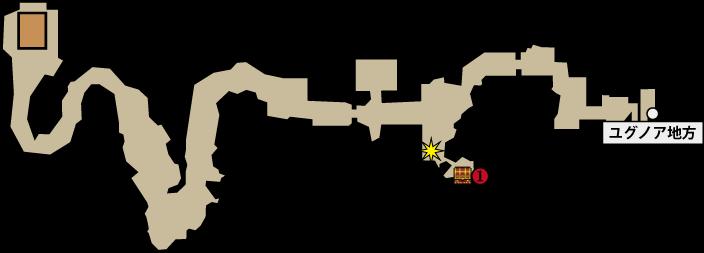 ユグノア城跡
