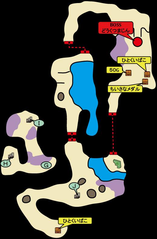 沼地の洞くつ