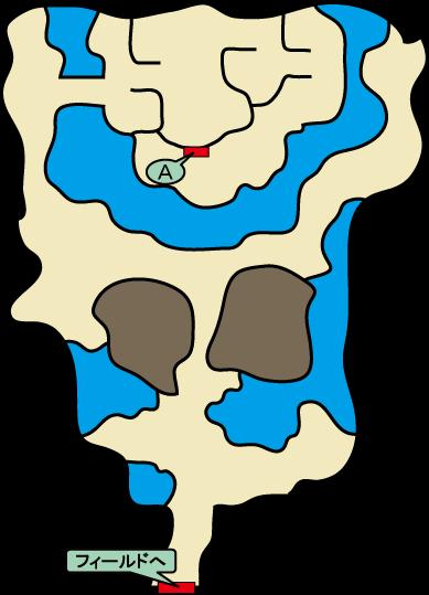 滝つぼの洞くつ