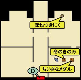 リファ族の神殿