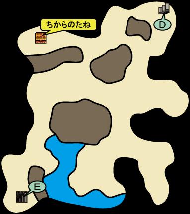 ホビット族の洞くつ
