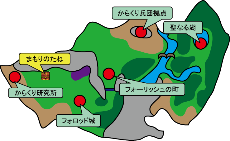 フォロッド地方(現代)