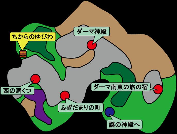 ダーマ地方(過去)