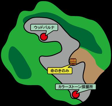 ウッドパルナ地方(現代)
