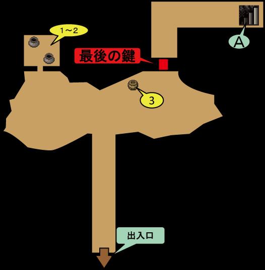 海賊の洞窟