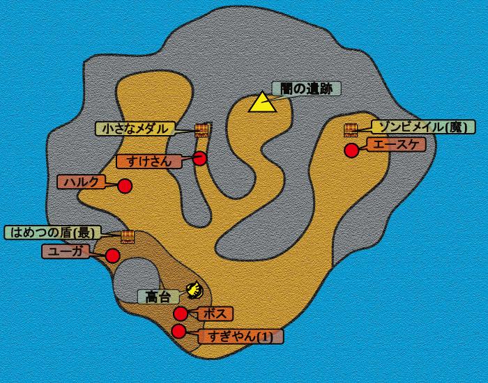 闇の遺跡の島